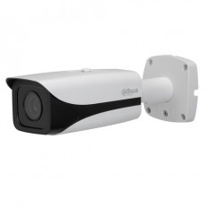 Cámara IP Bullet, Dahua, resolución 2Mpx, ONVIF, PoE, varifocal motorizada, visión nocturna 200m, exterior.