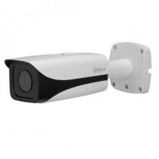 Cámara IP Bullet, Dahua, resolución 4Mpx, ONVIF, PoE, varifocal motorizada, visión nocturna 100m, exterior.